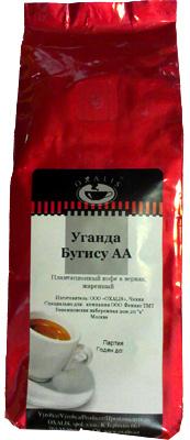 Уганда зерно 250 гр