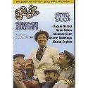 Sahte Kabadayi (DVD)