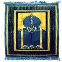 Молитвенные коврики (Seccade)