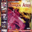 Сборники и видео-концерты на DVD и VCD