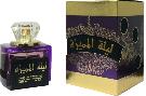 Женская парфюмерия из ОАЭ