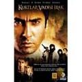 Kurtlar Vadisi Irak на DVD